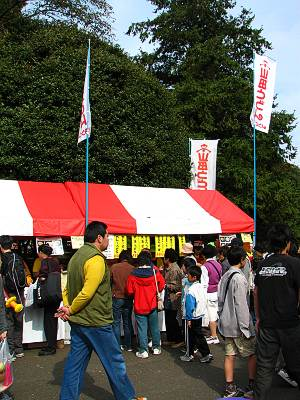 所沢市民フェスティバルの山田うどん