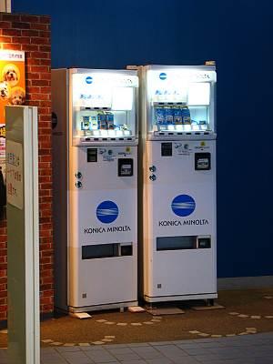 コニカミノルタのレンズ付きフィルム自動販売機
