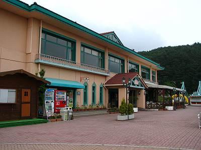 平尾山公園のレストラン