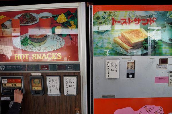 チーズバーガー自動販売機