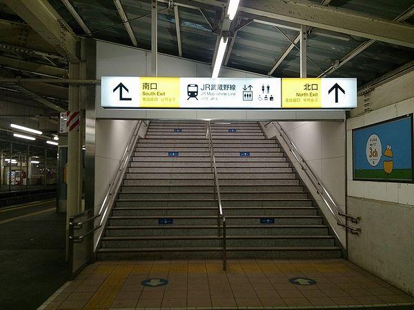 秋津駅の武蔵野線乗り換え案内1
