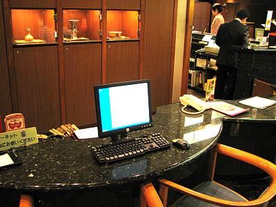 伊香保温泉 ホテル天坊 自由に使えるネット接続PC