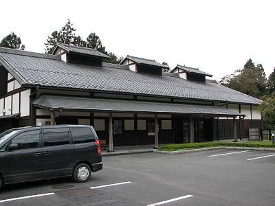 秩父市立浦山歴史民俗資料館