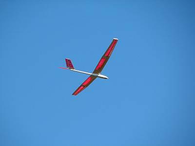 秋ヶ瀬取水堰 空にはラジコン飛行機