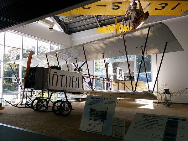 毎日がレビュー : 稲毛民間航空記念館 干潟を飛行場に