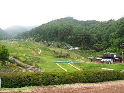 平尾山公園のリフト