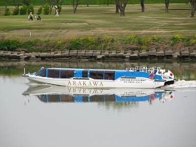 国土交通省荒川下流河川事務所の船