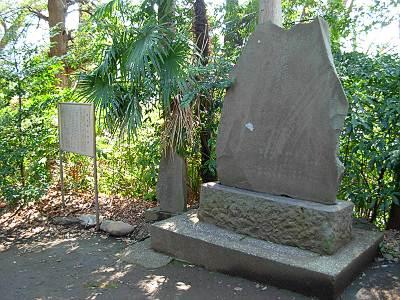 神明社 富士講記念碑