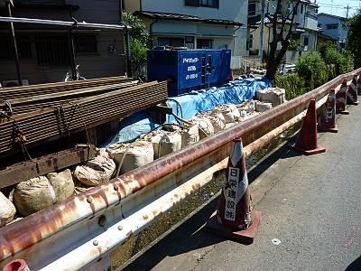 東川工事中2