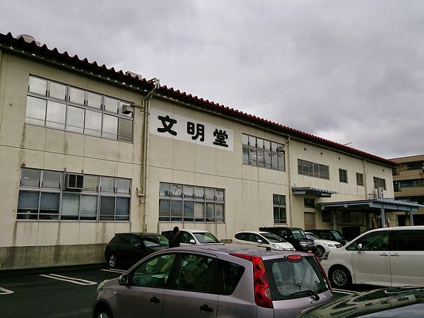 文明堂武蔵村山工場