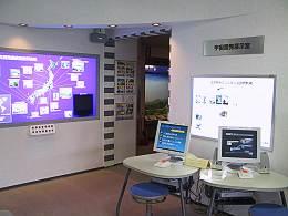 勝浦宇宙通信所 展示室入り口