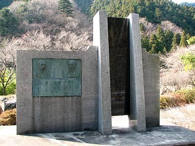 本邦帝王切開術発祥之地記念碑その1