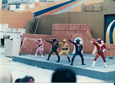 後楽園ゆうえんち 1976年1月のゴレンジャーショー