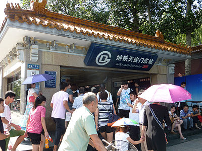 北京地下鉄入口