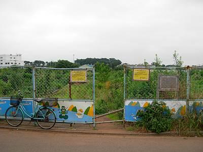 日比田調節池予定地の農作物入口封鎖