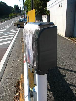 積水樹脂の交通標識
