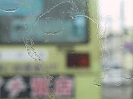 フロントガラスのマツヤニ