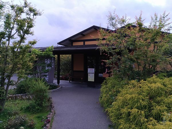 杉戸天然温泉 雅楽の湯1