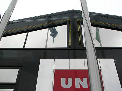 UNIQLO(ユニクロ)所沢北中店