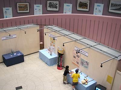 狭山市立博物館の舞い舞いホール