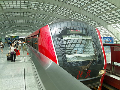 北京地下鉄機場線