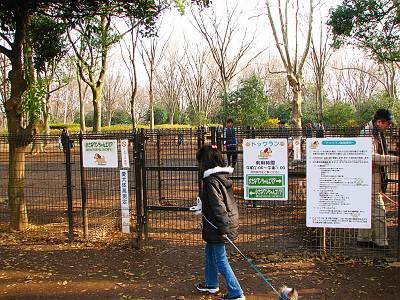 所沢航空記念公園ドッグラン入口