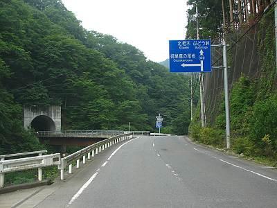 ぶどう峠への標識
