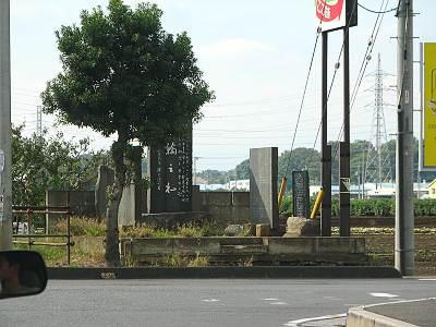東京オリンピックの碑