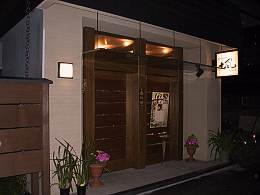 新日本料理 楓 KAEDE