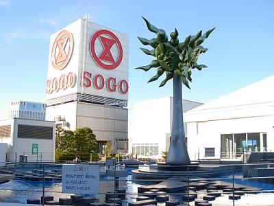 そごう横浜店の屋上