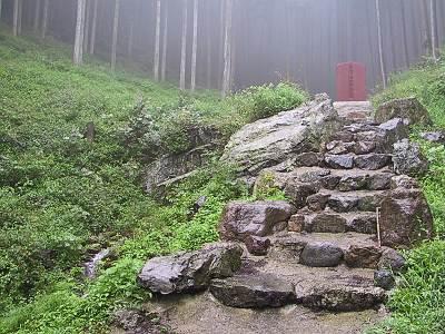 高麗川源流保全の碑