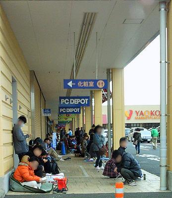 トイザらス所沢店の行列