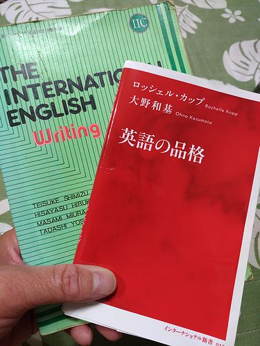 英語の品格
