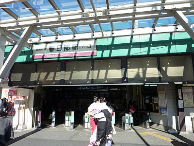 春日部駅改札口