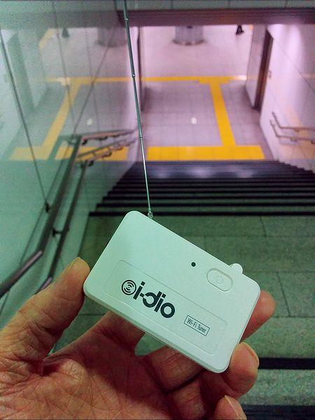 i-dioを電車の中で聞くには