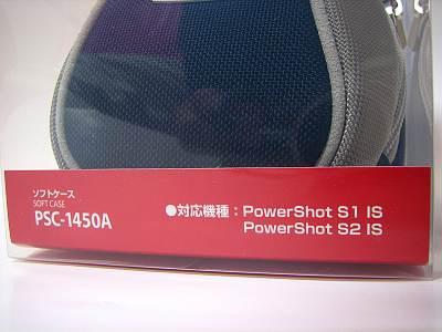 PSC-1450A (PowerShot S1 ISでもOKみたい)