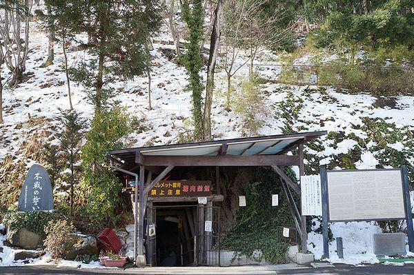 象山地下壕入口