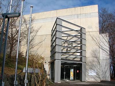 埼玉県平和資料館
