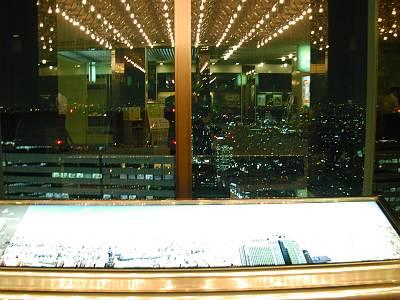 新宿野村ビルからの夜景(?)