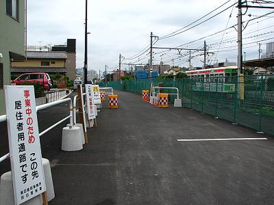 東京都市計画道路事業補助線街路第八十一号