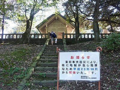 玉湖神社のお知らせ