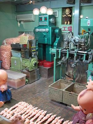 おもちゃと人形 自動車博物館 キューピー工場