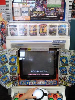 仮面ライダーバトル ガンバライドのゲーム機