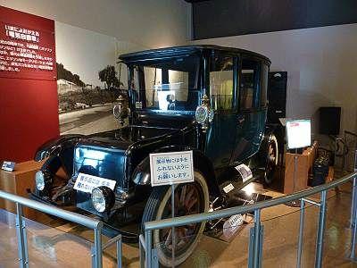 エジソンの電気自動車