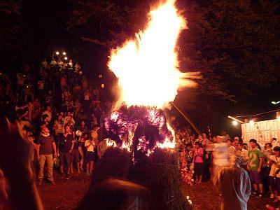 中里富士火の花祭りお焚き上げ