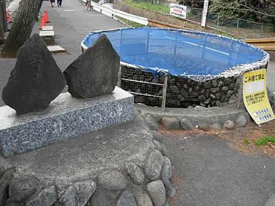 弘法の三ツ井戸