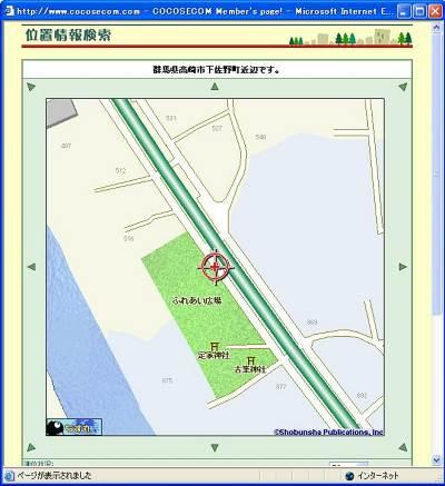 ココセコム位置情報取得後の地図もっと詳しく