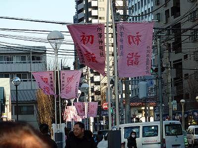 所沢神明社 初詣