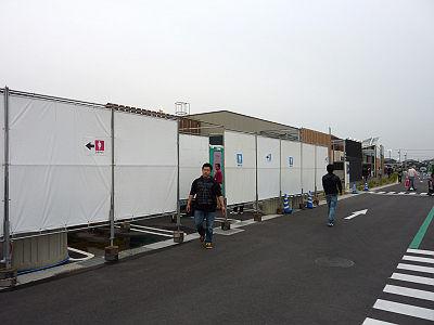 MOP木更津仮設トイレ