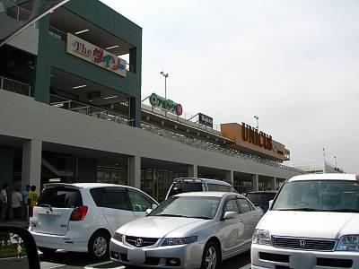 UNICUS三芳店